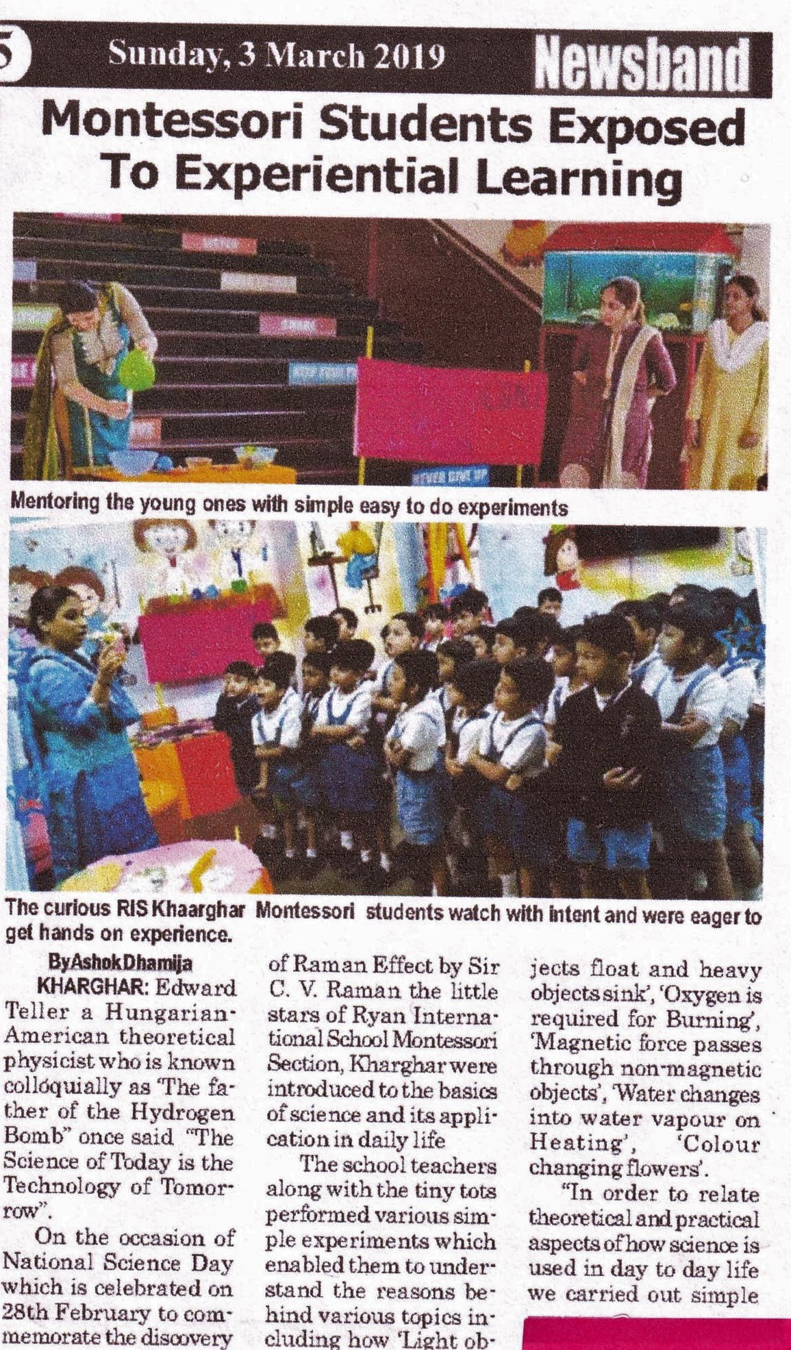 Montessori students exposed to experiential learning were mentioned in Newsband - Ryan International School, Kharghar - Ryan Group