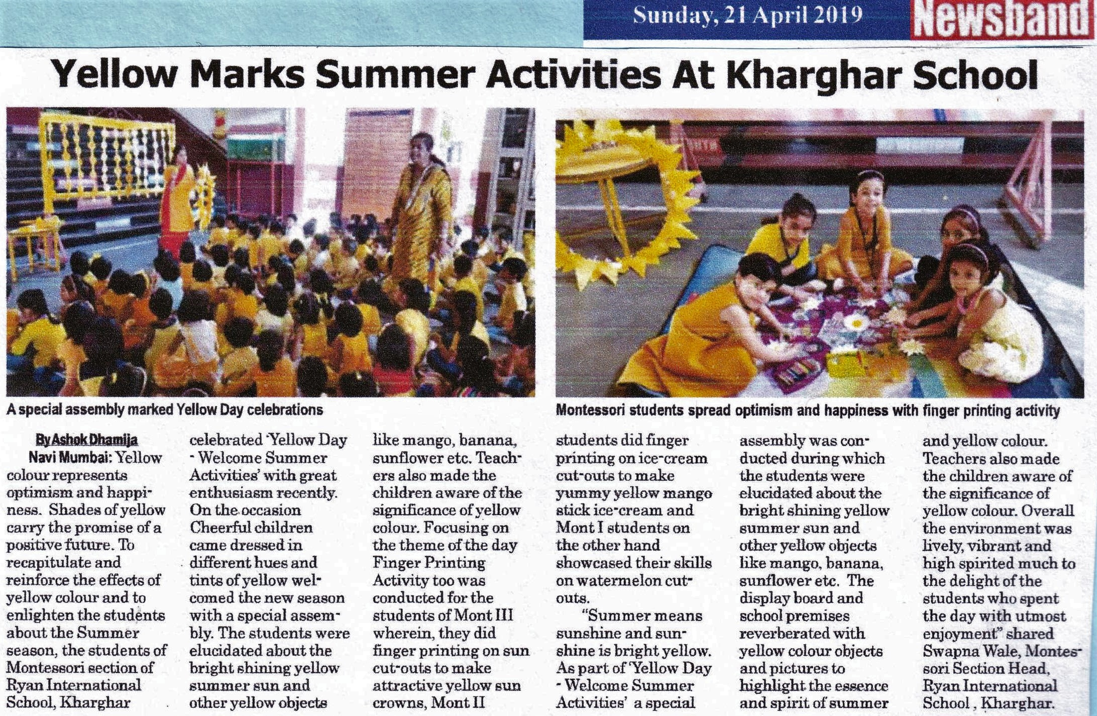 Yellow marks summer activities at Kharghar school was mentioned in Newsband - Ryan International School, Kharghar - Ryan Group
