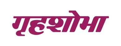 Article in Grihshobha - Ryan International School Greater Noida - Ryan Group