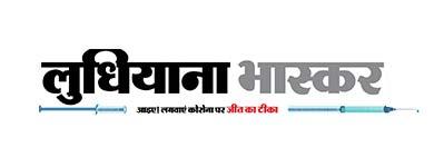 Awareness Camp for Global Warming- Dainik Bhaskar (Ludhiana Bhaskar) - Ryan International School, Jamalpur - Ryan Group