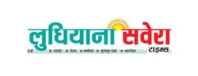 Kargil Vijay Diwas - Dainik Savera (Ludhiana Savera Times) - Ryan International School, Jamalpur - Ryan Group